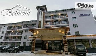 Ски и СПА почивка в Пампорово! Нощувка със закуска + СПА и вътрешен басейн, от Belmont Ski and Spa Hotel 4*