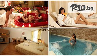 СКИ и СПА почивка за Свети Валентин край Банско! 2 нощувки със закуски и Романтична вечеря + изненада в стаята само за 185лв, от Хотел Aspen Resort 3*