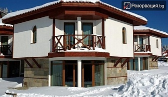 Ски и СПА ваканция в Пампорово. Две, три, четири, пет, шест или седем нощувки във вила с капацитет до 6 човека + ползване на СПА