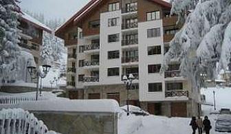 Ски ваканция в апарт комплекс Лъки Пампорово и СПА, 3 дни за двама в студио със закуски