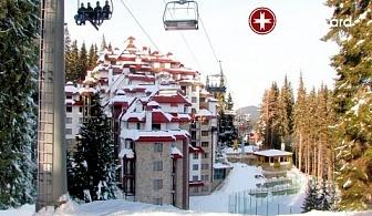 4* Ски ваканция в хотел Камелия, Пампорово