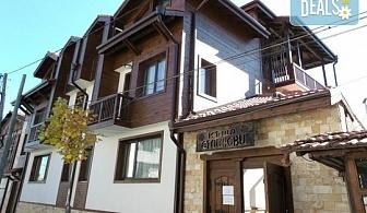 Ски ваканция в Къща за гости Стойчеви 2*! 4 нощувки със закуски и вечери, безплатно за дете до 4.99г.
