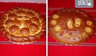 Сладка или солена погача (по избор) 1 или 2 кг с декорация за прощъпулник или кръщене от Работилница за вкусотии Рави!