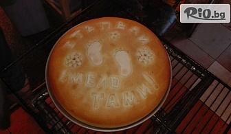 1 или 2 кг сладка или солена погача (по избор) с орнаменти и надпис за прощъпулник или кръщене, от Работилница за вкусотии Рави