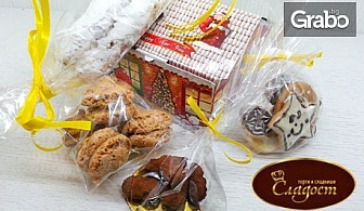 Сладки изкушения за Коледа! Щолен, курабийки, ореховки и шоколадови трюфели