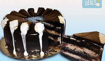 """Сладки моменти със сладкарница Дао! Вземете торта """"Деликат"""" с 8 или 12 парчета и възможност за пожелание или надпис по избор"""