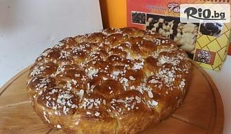 Сладки печива - Щрудел с ябълки или Сладка питка, от Пекарна Taste It