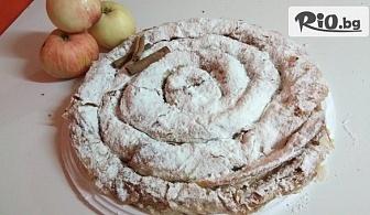 Сладки печива - Щрудел с ябълки, Тиквеник или Сладка питка, от Пекарна Taste It