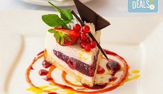Сладко изкушение! 30 броя тортички със сметана и пресни плодове в кутия от My Style Event!