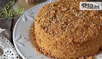 Сладко изкушение! Домашна френска селска торта 16 парчета (1.600 гр.), от Bar and Dinner Story