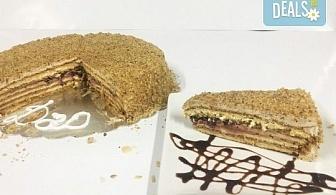 Сладко изкушение от сладкарница Дао - френска селска торта с 14 парчета и възможност за поставяне на пожелание или надпис!