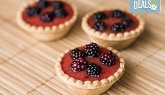 Сладко изкушение за Вашия повод! 30 бр. тарталети с маскарпоне и плодов конфитюр от H&D catering!
