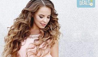 Слънце в косите! Свежи кичури с шапка или фолио, терапия и оформяне на косата със сешоар в Салон за красота B Beauty!