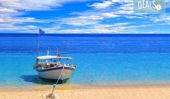 Слънце, плаж и море! Еднодневна екскурзия до Ставрос на дата по избор - транспорт и водач от Дениз Травел!