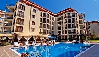 В Слънчев Бряг на 5 мин. от Какао Бийч! Нощувка - без или със изхранване + басейн в Хотел Камелот