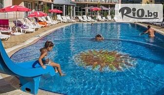 В Слънчев бряг през Септември! Нощувка със закуска или на база All Inclusive + басейн, шезлонг и чадър, от Хотел Блек Сий 3*