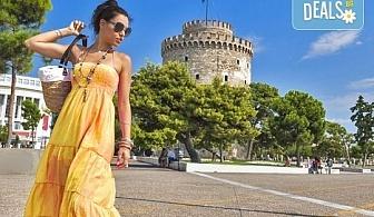 Слънчев уикенд в Гърция, дата по избор! 2 нощувки със закуски, хотел 3* на Олимпийската ривиера, транспорт и програма