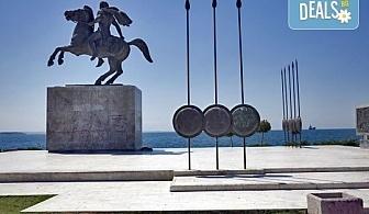 Слънчев уикенд в Гърция! 2 нощувки със закуски в хотел 3* на Олимпийската ривиера, обиколка на Солун и транспорт!