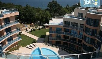 Слънчева лятна почивка в Апарткомплекс Аквамарин 2*, Обзор! 1 нощувка със закуска или закуска и вечеря, външен басейн, чадъри и шезлонги на плажа, безплатно настаняване на дете до 3.99г