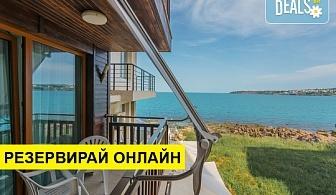 """Слънчева лятна почивка в хотел Фиорд 3*, Созопол! Нощувка със закуска в двойна стая стая тип """"А"""", """"В"""" или """"С"""", безплатно настаняване на дете до 11.99 г."""
