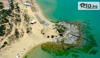 Слънчева уикенд екскурзия до Кавала и за плаж в Амолофи и Неа Ираклица! Нощувка със закуска в Хотел Нефели + автобусен транспорт, от Еко Тур Къмпани