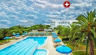 Слънчево лято в хотел Port Marina, Халкидики