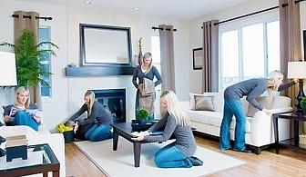 След ремонт почистване на Вашия дом с Rainbow - площ до 100 кв.м. от Дариба ЕООД