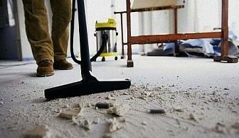 Следремотно почистване на апартамент до 70кв от Диана Стил в София!