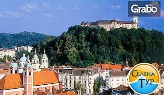 В Словения през Май - Алпите и Адриатика! 5-дневна екскурзия с 4 нощувки със закуски и транспорт