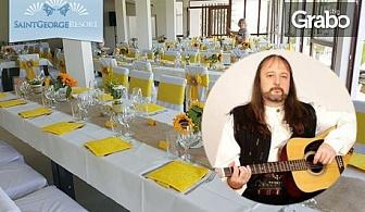 По случай Националния празник край Балчик! Нощувка със закуска и вечеря със специалното участие на Володя Стоянов