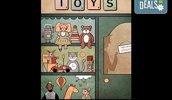 """Смееш ли да се промъкнеш в стария квартален магазин за играчки? Опитай новата ескейп стая """"Историята на играчките"""" от Emergency Escape!"""