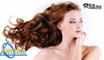 Сметана за коса - млечни протеини за блясък и красота за сухи и увредени или естествени и боядисани коси чрез ултразвукова и инфрачервена преса