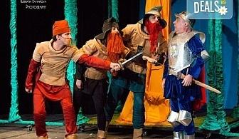 """Смях и забавления за малки и големи! """"Приказка за Рицаря без кон"""", на 24.03. от 16ч. в Младежки театър, 1 билет"""