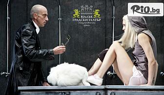 """Смях в залата с комедията """"Килър Джо"""" с Малин Кръстев и Луиза Григорова на 9 Декември от 19:00ч. в Малък градски театър Зад канала"""