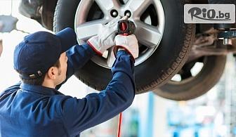 Смяна 4 броя на гуми до 16 цола на лек автомобил - демонтаж, монтаж и баланс, от Автосервиз Auto Correct Power Теам