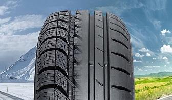 Смяна на 2 броя гуми до 22 цола с монтаж, демонтаж и баланс от Автоцентър Торнадо!