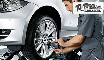 Смяна на 2 броя гуми до 22 цола - сваляне, качване, демонтаж, монтаж и баланс, от Автосервиз Пепър Минт, бул. Сливница