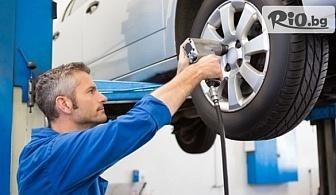 Смяна на 2 броя гуми до 22 цола - сваляне, качване, демонтаж, монтаж, баланс, от Автосервиз Пепър Минт на ул. Опълченска