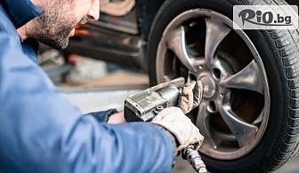 Смяна на 2 броя гуми до 22 цола - сваляне, качване, демонтаж, монтаж и баланс, от Автосервиз Пепър Минт на бул. Сливница