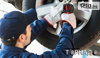 Смяна на 2 броя гуми до 22 цола - сваляне, качване, демонтаж, монтаж и баланс, от Автоцентър Торнадо