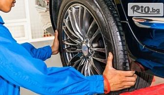 Смяна на 2 броя гуми до 22 цола - сваляне, качване, демонтаж, монтаж и баланс, от ИКВ АВТО Сервиз