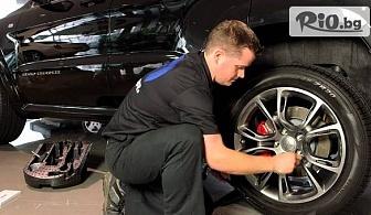 "Смяна на 4 броя гуми на лек автомобил + опция за съхранение ""Хотел за гуми"", от Автокозметичен център Авто Макс"