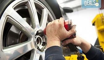 Смяна на 4 броя гуми, монтаж, демонтаж, баланс, тежести и смяна на 4 винтила в сервиз Автомакс 13! Предплатете!
