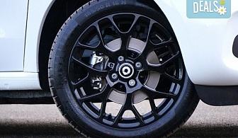 Смяна на 4 броя гуми, монтаж, демонтаж, баланс, тежести и смяна на 4 винтила в сервиз Автомакс 13 в кв. Люлин 7! Предплатете!