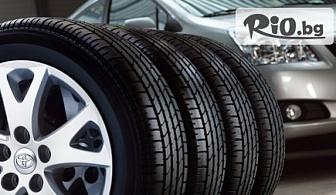 Смяна на 2 броя гуми с размер до 15 цола + баланс и БОНУС, от Център за гуми Тети и Син