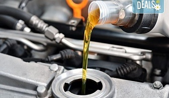 Смяна на двигателно масло и маслен филтър и преглед на ходова част и изспускателна система в автосервиз Златен Меркурий ЕООД!