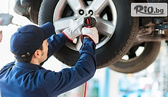 Смяна на гуми - 2 броя до 22 цола - сваляне, качване, демонтаж, монтаж и баланс, от Автосервиз Пепър Минт на бул. Сливница