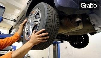 Смяна на 4 гуми от 13 до 20 цола, или съхранение на зимните гуми