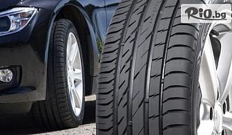 Смяна на гуми - сваляне, качване, монтаж, демонтаж на 2 бр. гуми, от Автоцентър BGreen