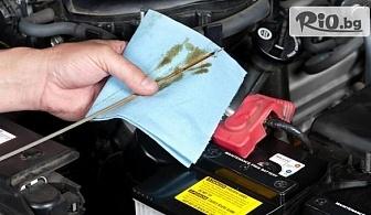 Смяна на маслен филтър + 4 литра двигателно масло, oт Автокомплекс Спондж
